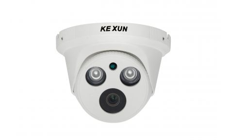 CAMERA IP KEXUN-D2221 2.0M
